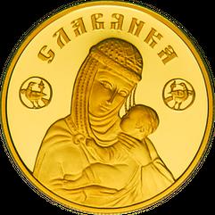 Монета Славянка (Беларусь) BLR  50 XAU Золото реверс