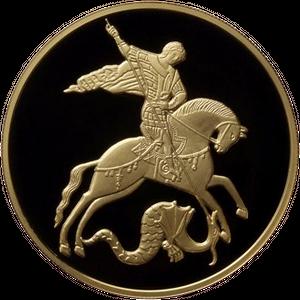 Монета Георгий Победоносец (15.55 г.) 2012 100 RUB Золото реверс